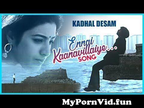 View Full Screen: ar rahman hit songs 124 ennai kaanavillaye song 124 kadhal desam tamil movie 124 vineeth 124 tabu 124 abbas.jpg