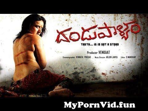 View Full Screen: dandupalyam latest telugu full movie 124 pooja gandhi raghu mukherjee 124 2019 telugu movies.jpg
