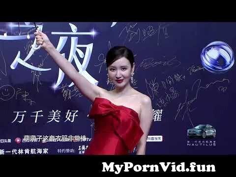 Zhang nackt Meng Zhang Meng