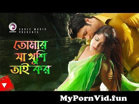 View Full Screen: toamr ja khusi tai koro 124 movie scene 124 ferdous 124 moushumi 124 husband wife romantic moment.jpg