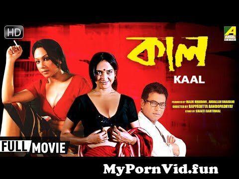 View Full Screen: kaal 124 124 romantic thriller movie 124 full hd 124 chandrayee ghosh rudranil ghosh rupsa.jpg