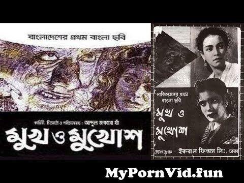 View Full Screen: 124 mukh o mukhosh full movies hd124124 124124.jpg
