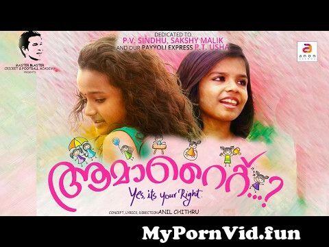 View Full Screen: best of sreya jayadeep amaarite 124 9234 9234 124 meenakshi 124 malayalam music video album 2017.jpg