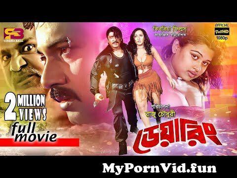 Jump To dearing bangla movie 124 alekjander bo 124 amit hasan 124 poly 124 moyuri 124 misha 124sb cinema hall preview hqdefaul Video Parts
