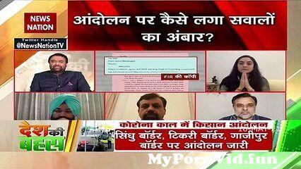 View Full Screen: desh ki bahas why farmers leaders are protecting the culprit.jpg