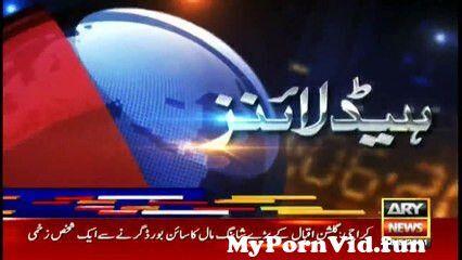 View Full Screen: ary news headlines 124 7 pm 124 18 may 2021.jpg