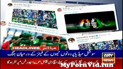 View Full Screen: ary news 124 prime time headlines 124 6 pm 124 24 october 2021.jpg