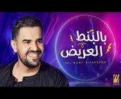 Hussain Al Jassmi | حسين الجسمي