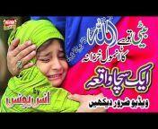 Islamic Channel
