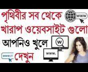 High Tech Bangla