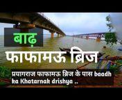 Sandeep Dil se vlogs