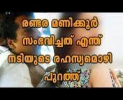 Oneindia Malayalam | വണ്ഇന്ത്യ മലയാളം