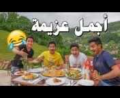 قناة سعود Saud Channel l