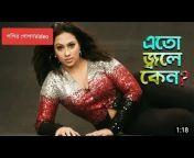 Feni Entertainment bd