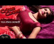 Ultra Bengali