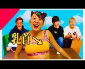 フワちゃんTV /FUWACHAN TV