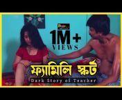 Door Bangla