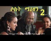 AmharicTV