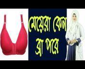 BD Bangla Health Tips