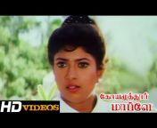 Movie World Tamil