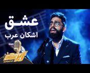 نجوى كرم Xxx فيديو عربي