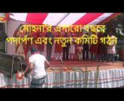 গ্রাম বাংলা 711726