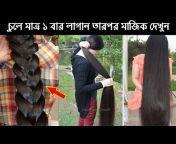 Bangla Health Solutions