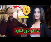 سکس فرزانه ناز افغانیangla video Videos - MyPornVid.fun