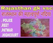 Rajasthan gk VSC