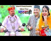 Mukesh ki comedy Anchor Bikaner