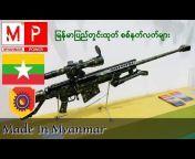 MYANMAR POWER