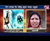 TV 24 BANGLA