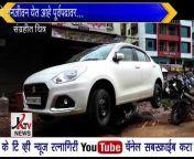 KTVNews Ratnagiri (India)