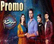 Sitam, Episode 11 Promo, Official HD Video - 28 May 2021<br/><br/>Starring:<br/>Muhammad Usama, Nawal Saeed, Momal Khalid, Saad Qureshi, Azra Mohyeddin, Laila Wasti, Afraaz Rasool, Kiran Tabeer, Ayesha Khan, Areej Chaudhary, Usman Javed, Areesha, Marie, Talia Jan, Sara Malik, Ayaz Mughal, Farhaad Riaz, Imran Baloch, Saba Shehzadi, Salma & Others.<br/><br/>Writer: Rizwan Ahmed<br/><br/>Director: Kamran Akbar<br/><br/>Producers: Momina Duraid Productions & Gold Bridge Media Productions<br/><br/>#Sitam #HUMTV #MuhammadUsama #NawalSaeed #MomalKhalid #SaadQureshi #AzraMohyeddin #LailaWasti #AfraazRasool #KiranTabeer #AyeshaKhan #AreejChaudhary #UsmanJaved