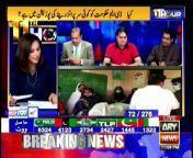 Interesting analysis of Irshad Bhatti on NA-249 Election