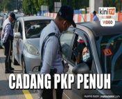Kementerian Kesihatan berpandangan Perintah Kawalan Pergerakan (PKP) secara sepenuhnya mungkin perlu dilakukan di Selangor, dengan mengambil kira jumlah kes Covid-19 yang tinggi di negeri itu.<br/><br/>Menterinya Dr Adham Baba berkata, ada keperluan untuk mencadangkan kawalan pergerakan yang lebih ketat kepada kerajaan memandangkan PKP yang dikuatkuasakan ketika ini dilihat tidak berupaya mengekang penularan wabak.<br/><br/>Laporan lanjut: https://www.facebook.com/Khairykj/videos/939992100154363