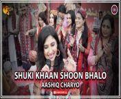 Shuki Khaan Shoon Bhalo | Aashiq Charyo | Super Hit Sindhi Song | Sindhi Gaana<br/><br/>Shuki Khaan Shoon Bhalo, 5 July 2021.<br/><br/>This is a Sindhi Gaanapresentation<br/><br/>Track : Shuki Khaan Shoon Bhalo<br/>Singer : Aashiq Charyo<br/>Production : DEW<br/>Channel: Sindhi Gaana<br/><br/>#Sindhigaana #Trending # #Latest #HD #Music