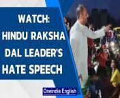 In a video, Hindu Raksha Dal's leader Pinky Chaudhary is seen reportedly on a Muslim graveyard. He can be heard hurling abuses against Islam and the Muslim community. <br/> <br/>#PinkyChaudhary #HateSpeech #AntiMuslim