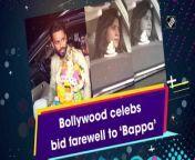 Filmmaker Ekta Kapoor along with her family spotted at 'Ganapti Visarjan'. Singer Rahul Vaidya, his wife Disha Parmar were also seen performing rituals of 'Visarjan'.