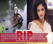 Marathi actress Ishwari Deshpande and her friend passes away <br/>#IshwariDeshpande #IshwariDeshpandeaccident #IshwariDeshpandeMarathiactress