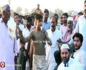 Betara Baloch Vs Nazar Machi Open Kabaddi Match _ Jatto Ka Shagrid Betara _ Season 2 Episode No 18<br/><br/><br/><br/><br/><br/>Betara Baloch Vs Nazar Machi Open Kabaddi Match _ Jatto Ka Shagrid Betara _ Season 2 Episode No 18