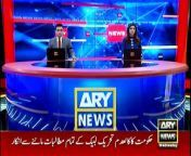 IHC STAYS INDICTING OF ASIF ZARDARI IN SUSPICIOUS TRANSACTIONS CASE.<br/><br/>PTV TAKES NOTICE OF SHOAIB AKHTAR'S TREATMENT ON LIVE SHOW.<br/><br/>SINDH SIGNS AGREEMENT WITH TURKEY, CHINESE COMPANIES FOR BUS PROJECT.<br/><br/>PM IMRAN KHAN THANKS SAUDI CROWN PRINCE FOR $3BN SUPPORT.<br/><br/>BIZENJO, JAMALI NAMED CM, SPEAKER IN NEW BALOCHISTAN GOV'T.<br/><br/>PM'S MEDIA FOCAL PERSON FAHD HAROON RESIGNS, REASONS UNKNOWN.<br/><br/>PANEL HEARS CASE OF TWO FEDERAL MINISTERS' ANTI-ECP ALLEGATIONS.<br/><br/>PM IMRAN KHAN CONGRATULATES PAKISTAN TEAM OVER NEW ZEALAND WIN.<br/><br/>PAKISTAN, IRAN WANT PEACE, STABILITY IN REGION: FM QURESHI.<br/><br/>ARY News is a leading Pakistani news channel that promises to bring you factual and timely international stories and stories about Pakistan, sports, entertainment, business, amid others.