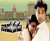 Telugu evergreen Movie |NAYAKUDU | Kamal Haasan | Saranya | Mani Ratnam | Ilayaraja<br/><br/><br/>Nayakudu is loosely based on the real-life Bombay underworld don Varadarajan Mudaliar, and sympathetically depicts the struggle of South Indians living in Bombay.<br/><br/>A small boy (Veerayya) from Andhra Pradesh sees his father, a labor leader, killed in cold blood by a policeman. He kills the policeman and runs away to the city of Bombay. From there, the story traces his ascent to become a mafia chief (Velu Naicker).<br/><br/>Movie : Nayakudu (Telugu)<br/>Star Cast : Kamal Hassan, Saranya, Karthika, Janagaraj, Vijayan, M.V. Vasudeva Rao, Delhi Ganesh, Ravi Babu, Pradeep Shakti, Tinnu Anand, Chaya, Kuyili, Nizhalgal Ravi, Nassar, Tara, R.N. Sudarshan, A.R. Srinivasan, Goga Kapoor, Kitty, Prathapachandran<br/>Lyrics : Rajasri, Vennela Kanti<br/>Singers : S.P. Balasubramanyam, P. Susheela, S.P. Sailaja, Jamuna Rani<br/>Music : Ilayaraja<br/>Producer: K. Sarada Devi<br/>Story - Screenplay - Direction : Mani Ratnam<br/><br/><br/><br/>#teluguhdmovies,#teluguclassicmovies,#teluguactionmovies,#telugusuperhitmovies,#telugumoviehitsongs,#new#teluguromanticmovies,Kamal Hassan,Saranya,Karthika,Janagaraj,Vijayan,M.V. Vasudeva Rao,Delhi Ganesh,Ravi Babu,Pradeep Shakti,Tinnu Anand,Chaya,Kuyili,Nizhalgal Ravi,Nassar,Tara,R.N. Sudarshan,A.R. Srinivasan,Goga Kapoor,Kitty,Prathapachandran