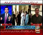 (Current Affairs)<br/><br/>Host:<br/>-Arshad Sharif<br/><br/>Guests:<br/>- Barrister Ali Zafar( Advocate)<br/>- Chaudhry Aitzaz Ahsan (Lawyer)<br/><br/>If new evidence is found in the Hudaibiya case Can be re-investigated, Barrister Ali Zafar<br/><br/>If there is a re-investigation of Hudaibiya case, everything will come forward, Ali Zafar<br/><br/>Which PML-N leader's statement is most important in the Hudaibiya case?