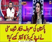 Leading Pakistani artist Shahida Mini How did she start her career?