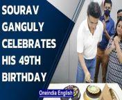 Tags: sourav ganguly, sourav ganguly birthday, Happy Birthday Sourav Ganguly, sourav ganguly date of birth, sourav ganguly birth date, India captain, sourav ganguly 49th birthday, Kolkata, sourav ganguly office, sourav ganguly cuts cake, team india, bcci, bcci president, indian cricket team, cricket, bcci president,<br/> <br/>#SouravGanguly #TeamIndia #HappyBirthdayDada