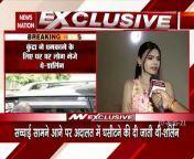 Sherlyn Chopra`s shocking revelations on Raj Kundra!