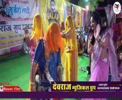 वृन्दावन मे कान्हो बसे माने डोडी हिचकी चाले | शिव कुमावत - प्यारे लाल गुर्जर | राजस्थानी कृष्णा भजन || Rajasthani Bhajan || Marwadi Live Bhajan Program <br/><br/><br/>-------------------------<br/>VIDEO Credits:-<br/>-------------------------<br/>❂ Song : Vrindavan Me Kanho Base<br/>❂ Singer : Shiv Kumawat, Pyare Lal Gurjar<br/>❂ Music & Lyrics : Traditional <br/>❂ Label : Bhawani Films Charbhuja<br/>❂ Track Genre : Bhakti Geet<br/>❂ Dop & Editor : Kailash Chechi <br/>❂ Producer : Kailash Chechi Gurjar<br/>❂ Digital Partner : Anita Films<br/>❂ Managed By : Chhagan Purohit #Chatwada<br/><br/>➩©copyright : Anita Films<br/><br/>➩ Subscribe - https://goo.gl/PFYbx3<br/>➩ Facebook Page - https://goo.gl/wXyowd<br/>➩ Twitter -https://goo.gl/Opd1UM<br/>➩ Website - http://www.anitafilm.com<br/>➩ Dailymotion - https://goo.gl/J302B3<br/><br/>#ShivKumawat<br/>#PyareLalGurjar<br/>PyareLalGurjarBhajan<br/>#RajasthaniBhajan<br/>#MarwadiBhajan<br/>#राजस्थानीभजन <br/>#मारवाड़ीभजन <br/>#RajasthaniLiveBhajan<br/>#MarwadiLiveBhajan<br/>#RajasthaniSong<br/>#MarwadiSong<br/>#AnitaFilms