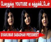 #MadhuriJain<br/>#SivakumarinSabadham<br/>#hiphopthamizha<br/>#hiphopadhi<br/>#SivakumarinSabadhampressmeet