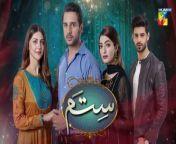 Sitam, Episode 14 Promo, Official HD Video - 2 June 2021<br/><br/>Starring:<br/>Muhammad Usama, Nawal Saeed, Momal Khalid, Saad Qureshi, Azra Mohyeddin, Laila Wasti, Afraaz Rasool, Kiran Tabeer, Ayesha Khan, Areej Chaudhary, Usman Javed, Areesha, Marie, Talia Jan, Sara Malik, Ayaz Mughal, Farhaad Riaz, Imran Baloch, Saba Shehzadi, Salma & Others.<br/><br/>Writer: Rizwan Ahmed<br/><br/>Director: Kamran Akbar<br/><br/>Producers: Momina Duraid Productions & Gold Bridge Media Productions<br/><br/>#Sitam #HUMTV #MuhammadUsama #NawalSaeed #MomalKhalid #SaadQureshi #AzraMohyeddin #LailaWasti #AfraazRasool #KiranTabeer #AyeshaKhan #AreejChaudhary #UsmanJaved